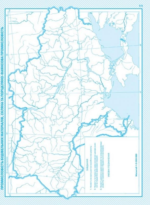 Готовые контурные карты украины 9 класс