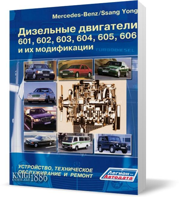 диагностическая программа для автомобилей скачать бесплатно русская версия