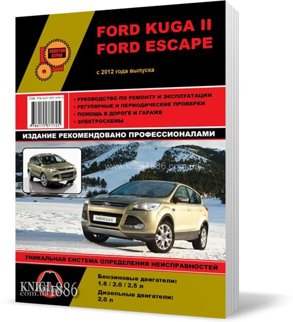 2008 ford escape repair manual