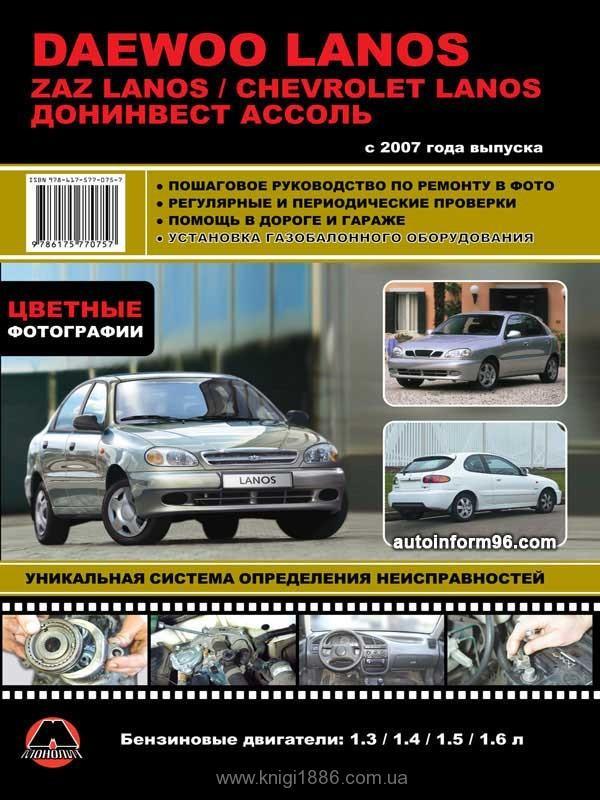 Руководство По Ремонту Jac S5