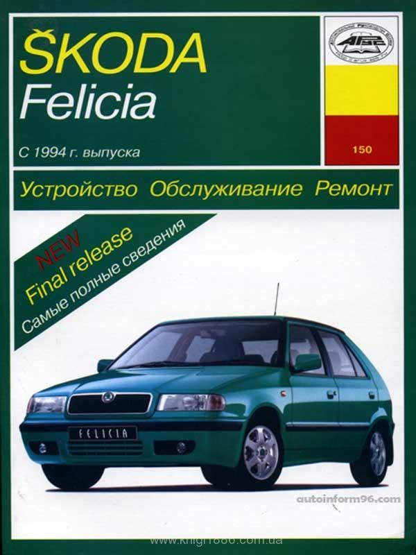 Руководство по эксплуатации форд мондео 4 дизель