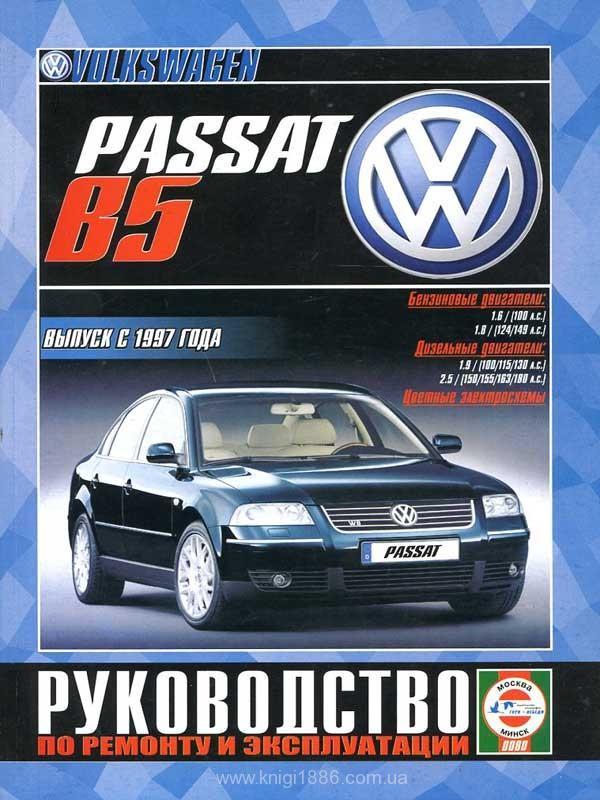схемы, Passat B6 Двигатели