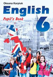 Гдз (відповіді, решебник) зошит з граматики англійська мова 6 клас.