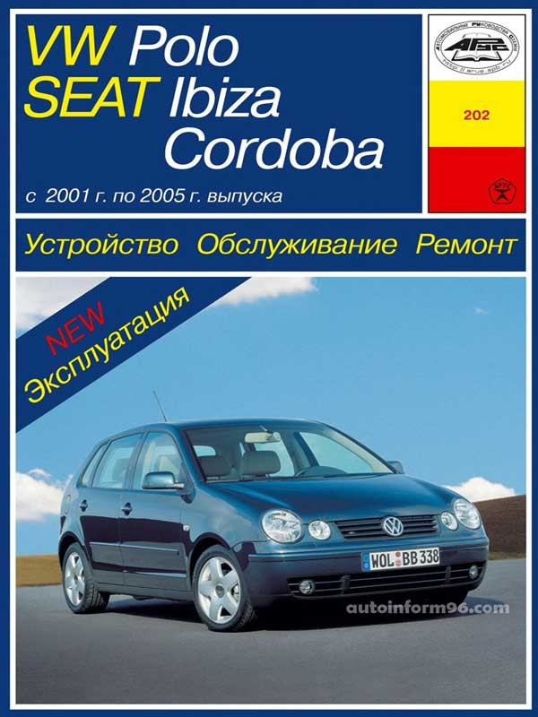 Vw Polo 2004 Owners manual Pdf Passat 2003
