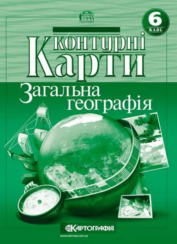 Сергей ковалев книга на грани читать онлайн полностью