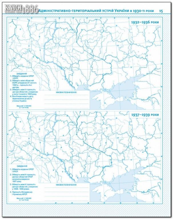 Готовые контунрые карты по истории украины 7класс