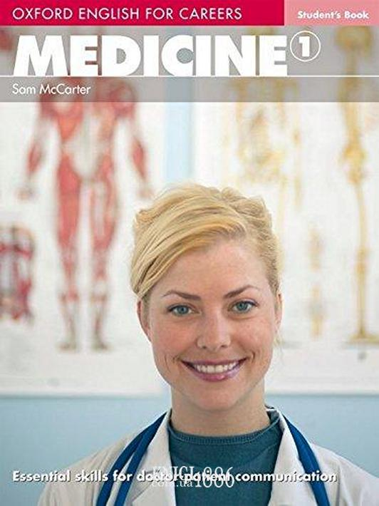 Учебник Oxford English for Careers: Medicine 1, Sam McCarter | OXFORD
