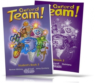 Oxford Team 3, Student's book + Workbook / Учебник+Тетрадь английского языка