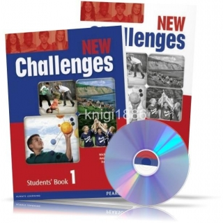New Challenges 1, Student's book + Workbook / Учебник + Тетрадь английского языка