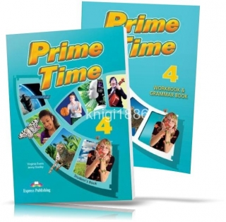 Prime Time 4, Student's book + Workbook / Учебник + Тетрадь английского языка