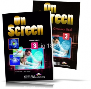 On Screen 3, Student's+Workbook / Учебник+Тетрадь английского языка