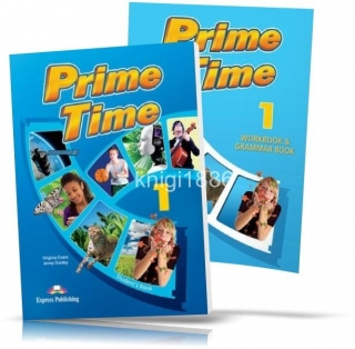 Prime Time 1, Student's book + Workbook / Учебник + Тетрадь английского языка