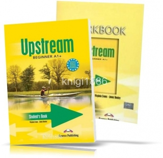Upstream A1 + Beginner, Student's book + Workbook / Учебник + Тетрадь английского языка