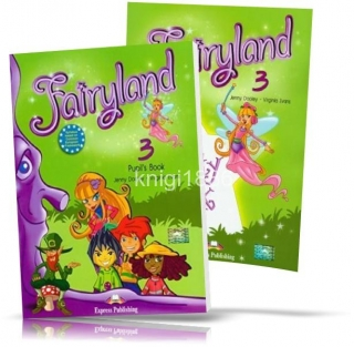 Fairyland 3, Pupil's book + Activity Book / Учебник + Тетрадь английского языка