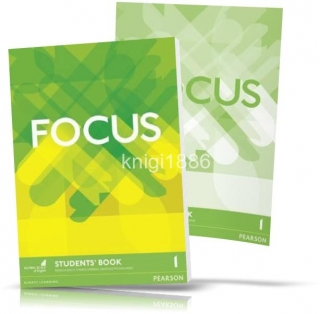 Focus 1, Student's book + Workbook / Учебник + Тетрадь английского языка