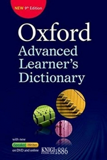 Словарь с диском Oxford Advanced Learner's Dictionary,  | OXFORD
