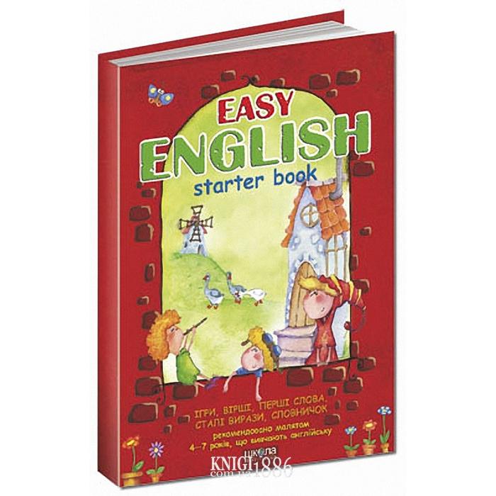 4-7 років | Легка англійська. Easy english, Жирова Т., Федієенко В. | Школа