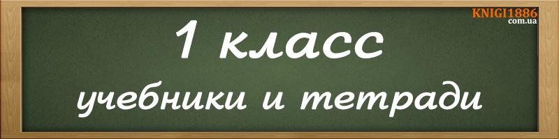 Григорьева дэланель первое задание читать онлайн