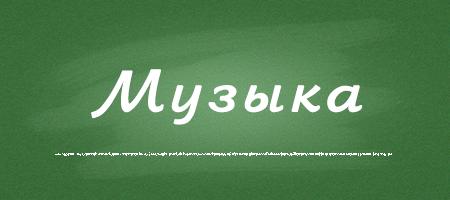 английский язык 3 класс мария ростоцкая решебник