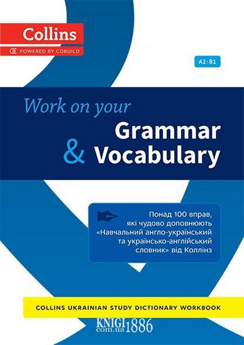 Рабочая тетрадь к словарю «Collins Dictionary», уровень A2-B1, Harper Collins | Pearson-Longman