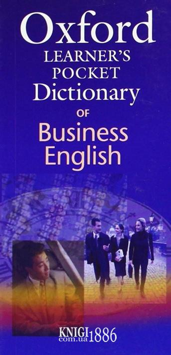 Словарь «Oxford Learner`s Pocket Dictionary of Business English», Dilys Parkinson | Oxford University Press