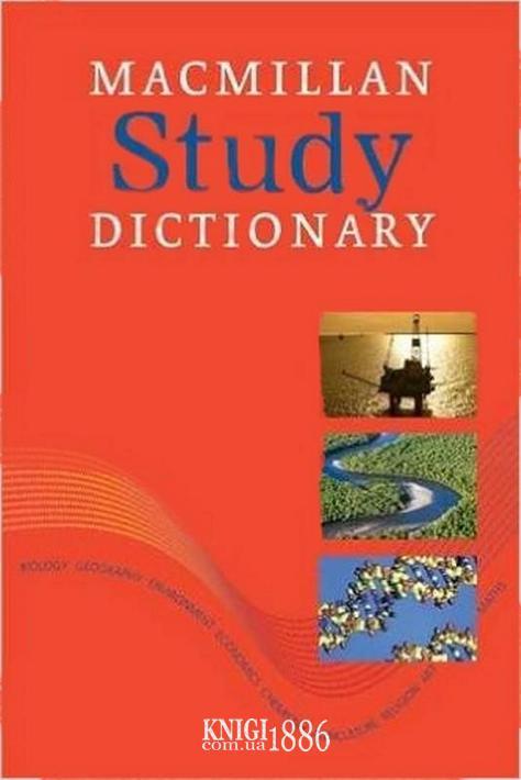 Словарь «Macmillan Study Dictionary», Michael Rundell, Gwyneth Fox | Macmillan