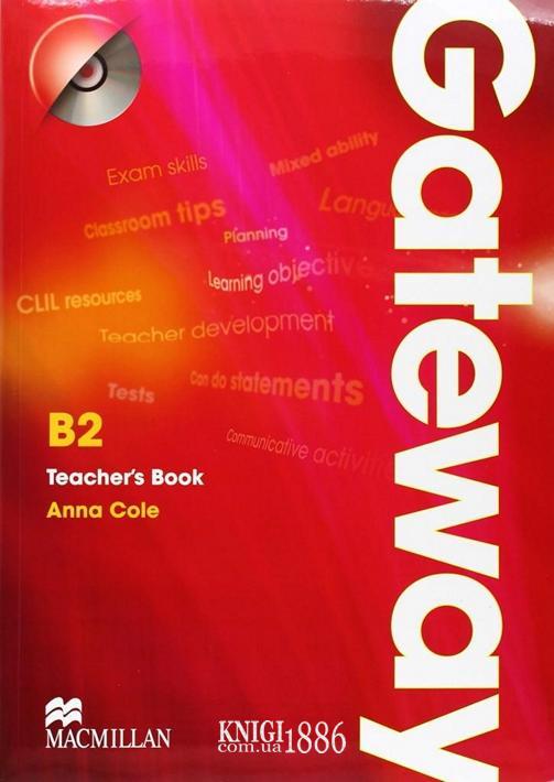 Книга для учителя «Gateway», уровень (B2) Upper-Intermediate, Dave Spencer   Macmillan