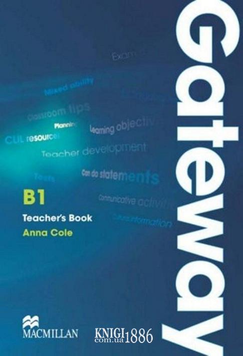 Книга для учителя «Gateway», уровень (B1) Intermediate, Dave Spencer | Macmillan
