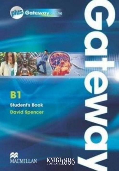 Учебник с онлайн поддержкой «Gateway», уровень (B1) Intermediate, Dave Spencer   Macmillan