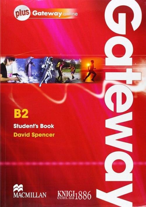 Учебник с онлайн поддержкой «Gateway», уровень (B2) Upper-Intermediate, Dave Spencer   Macmillan