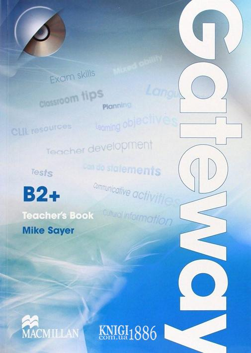 Книга для учителя «Gateway», уровень (B2+) Upper-Intermediate, Dave Spencer   Macmillan