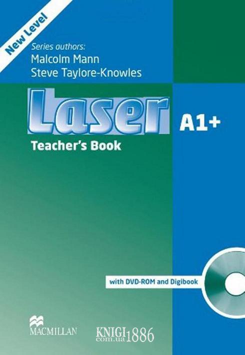 Книга для учителя «Laser» третье издание, уровень (A1+) Beginner-Elementary, Malcolm Mann and Steve Taylore-Knowles   Macmillan