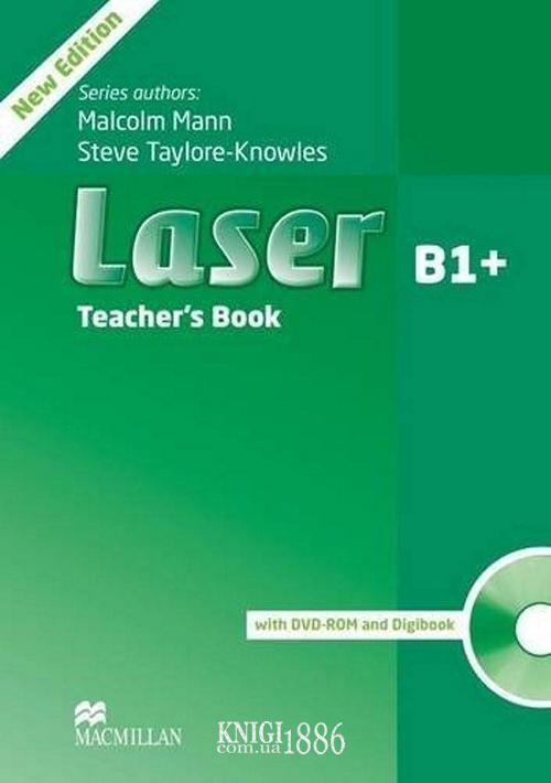 Книга для учителя «Laser» третье издание, уровень (B1+) Intermediate, Malcolm Mann,Steve Taylore-Knowles   Macmillan