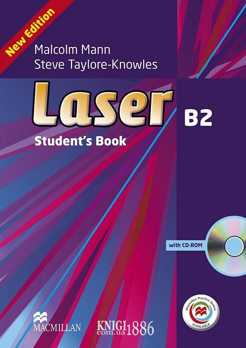 Учебник с онлайн поддержкой «Laser» третье издание, уровень (B2) Upper-Intermediate, Malcolm Mann and Steve Taylore-Knowles   Macmillan