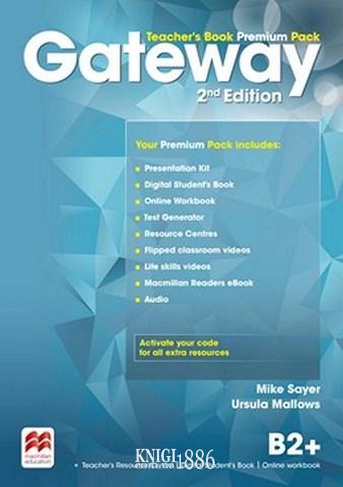 Книга для учителя «Gateway» второе издание, уровень (B2+) Upper-Intermediate, Dave Spencer | Macmillan
