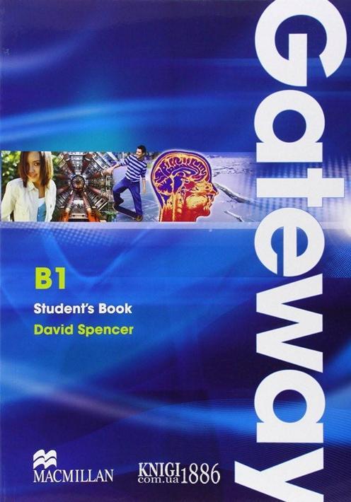 Учебник «Gateway», уровень (B1) Intermediate, Dave Spencer   Macmillan