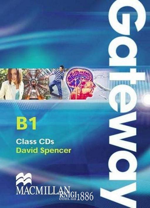 Аудио-диск «Gateway», уровень (B1) Intermediate, David Spence | Macmillan