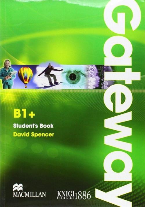 Учебник «Gateway», уровень (B1+) Intermediate, Dave Spencer   Macmillan