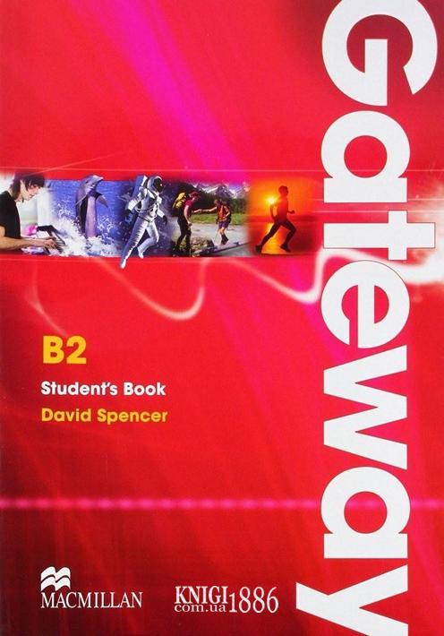 Учебник «Gateway», уровень (B2) Upper-Intermediate, Dave Spencer   Macmillan