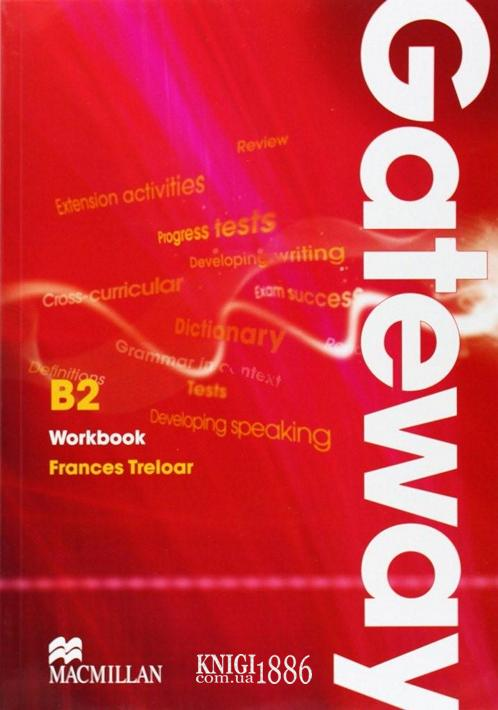 Рабочая тетрадь «Gateway», уровень (B2) Upper-Intermediate, Dave Spencer | Macmillan