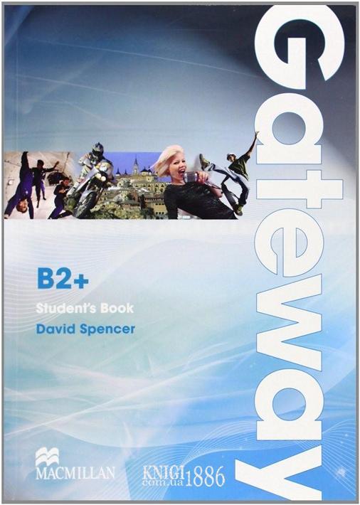 Учебник «Gateway», уровень (B2+) Upper-Intermediate, Dave Spencer   Macmillan