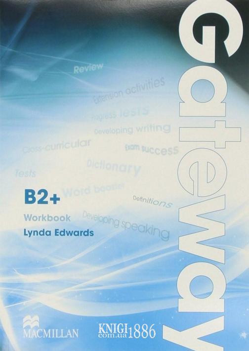 Рабочая тетрадь «Gateway», уровень (B2+) Upper-Intermediate, Dave Spencer | Macmillan