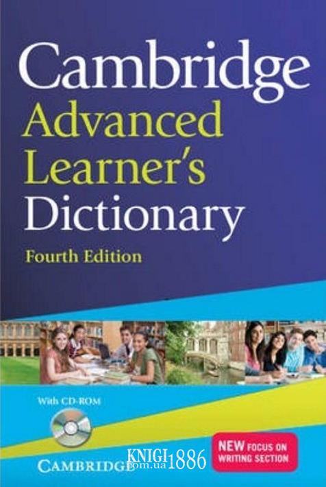 Словарь «Cambridge Advanced Learner's Dictionary» четвертое издание,  | Cambridge
