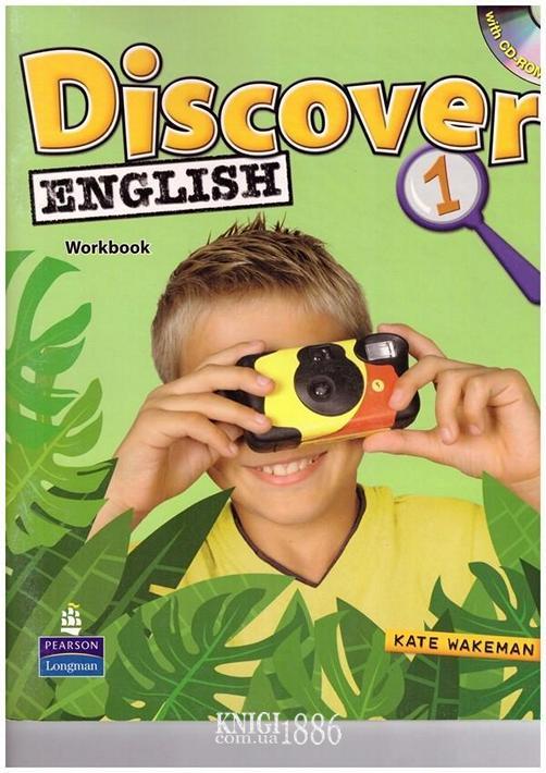Рабочая тетрадь «Discover English», уровень 1, Kate Wakemen | Pearson-Longman