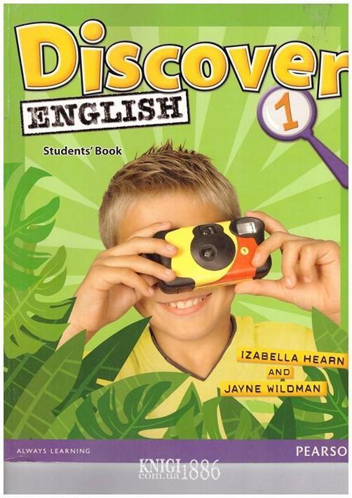 Учебник «Discover English», уровень 1, Izabella Hearn, Jayne Wildman | Pearson-Longman