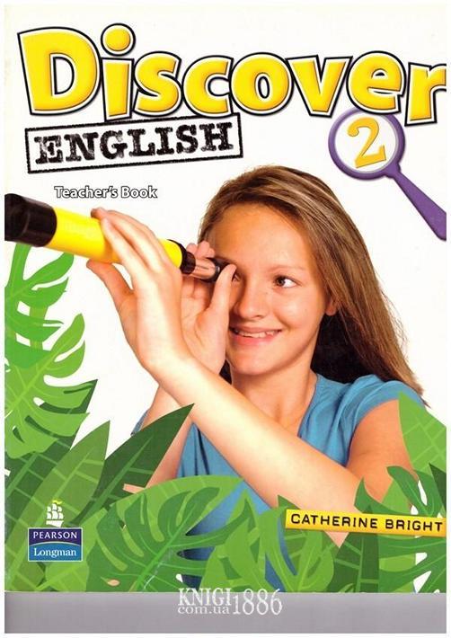 Книга для учителя «Discover English», уровень 2, Catherine Bright | Pearson-Longman