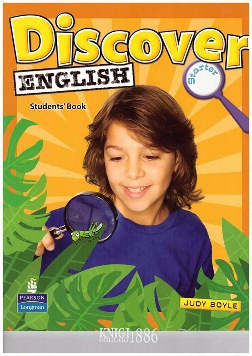 Учебник «Discover English», уровень Starter, Judy Boule | Pearson-Longman