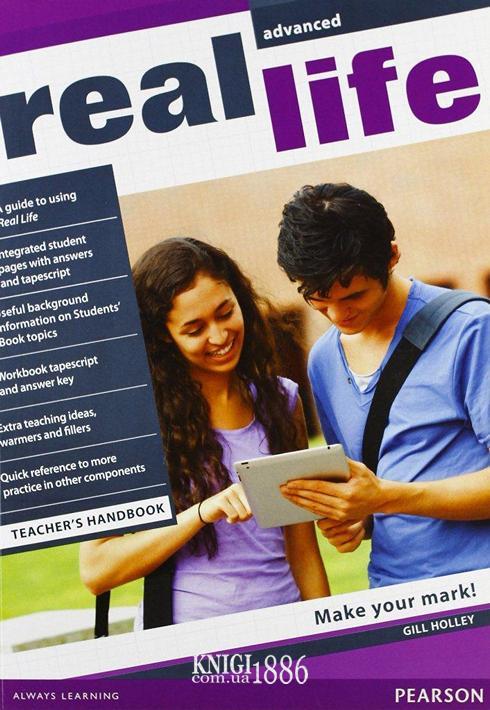 Книга для учителя «Real Life», уровень (C1) Advanced, Sarah Cunningham, Peter Moor, Martyn Hobbs, Julia Starr Keddle | Pearson-Longman