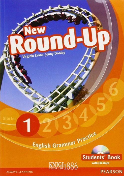 Учебник «New Round Up», уровень 1, Virginia Evans, Jenny Dooley | Pearson-Longman