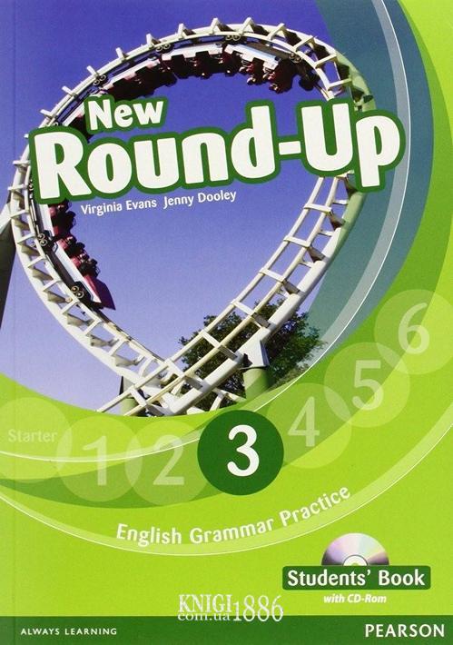 Учебник «New Round Up», уровень 3, Virginia Evans, Jenny Dooley | Pearson-Longman